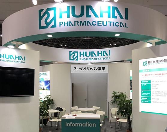ファーハイジャパン薬業株式会社