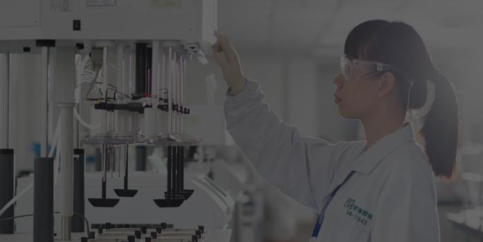 親会社である浙江華海薬業の事業内容について日本語字幕付きでご覧いただけます